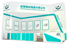 The second exhibition in 2018: The 19th Shenzhen International Machinery Manufac